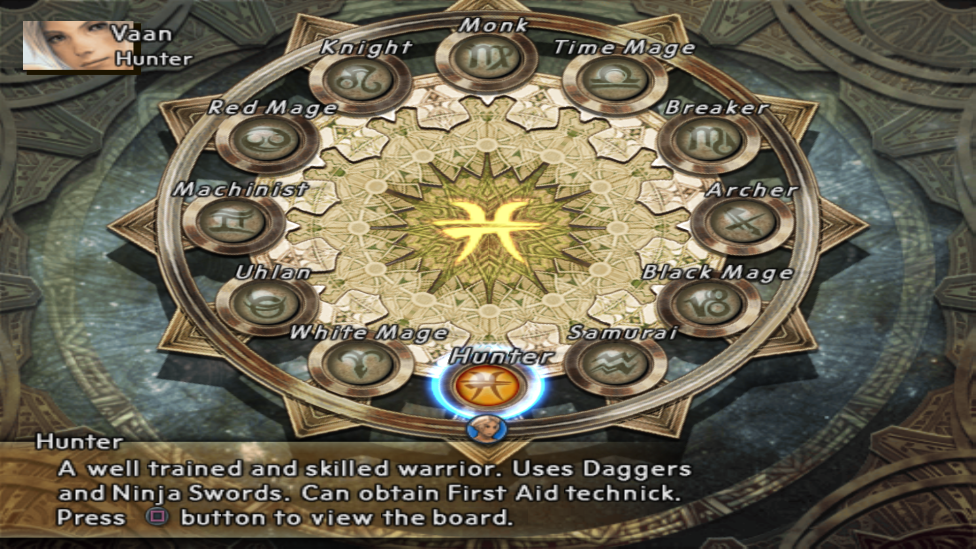 final fantasy xii international zodiac job system introduction rather than have one license board for all characters ffxii international has twelve different license boards that correspond different job classes